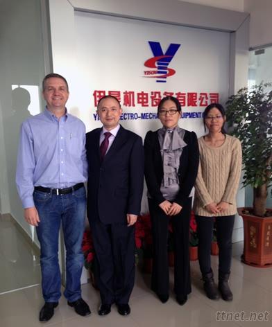 Yison Electro-Mechanical Equipment Co., Ltd
