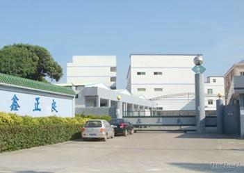 Shenzhen Xinzhengliang Rubber Co.Ltd.