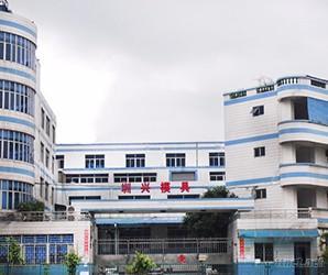 Shenzhen Zhenxing Metal Manufacturing Co.,Ltd