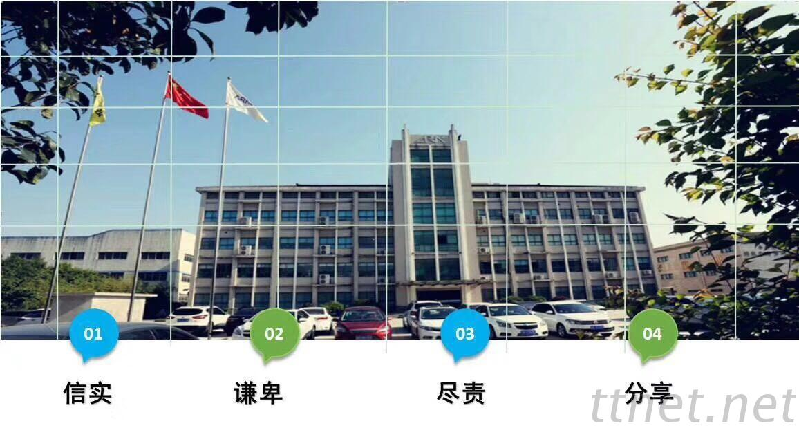 WUXI ARK TECHNOLOGY ELECTRONIC CO., LTD