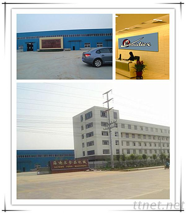 Haidier Food Machinery Company