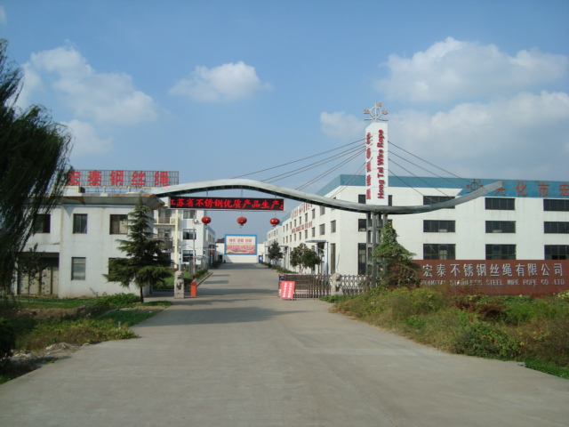 Jiangsu Hongtai Stainless Steel Wire Rope Co.,Ltd