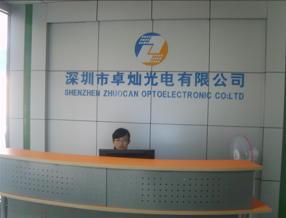 Shen Zhen Zhuocan Optoelectronic Co.,Ltd