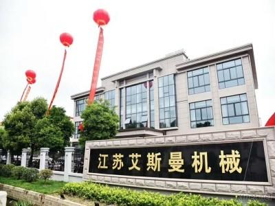 Zhangjiagang Aicheng Machinery Co., Ltd