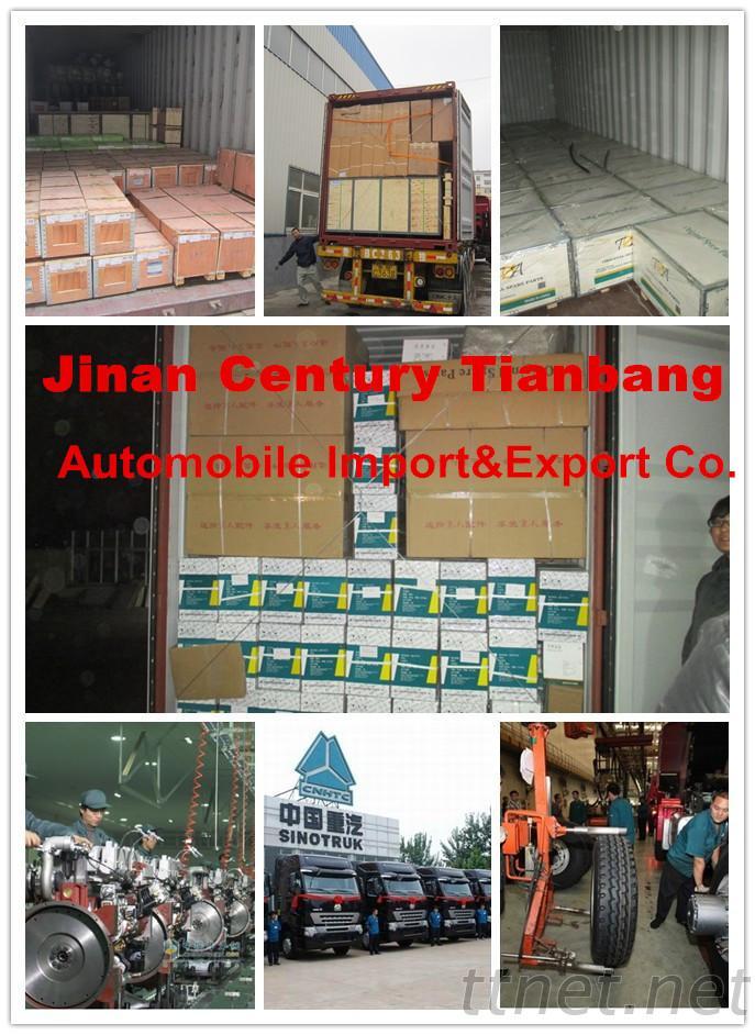Jinan Century Tianbang Automobile Co., Ltd.