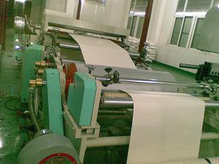 Trident Long Paper Products Co., Ltd.