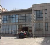 Jinan Baisite Bearing Co., Ltd.