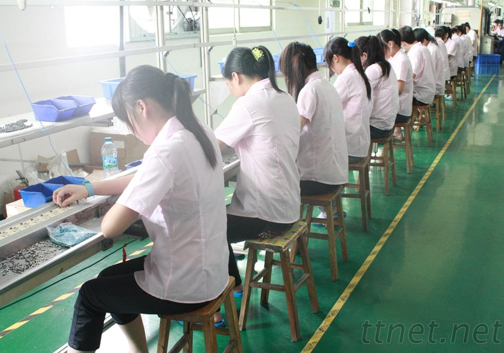 Shenzhen GEAO Technology Co., Ltd.