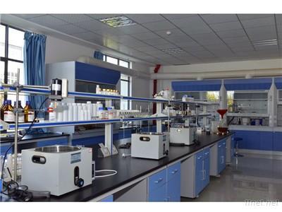 Honglv Capsaicin Lab