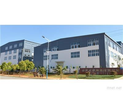 Honglv Capsaicin Factory