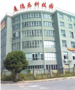 Hangzhou Maidele Food Machinery Co., Ltd.