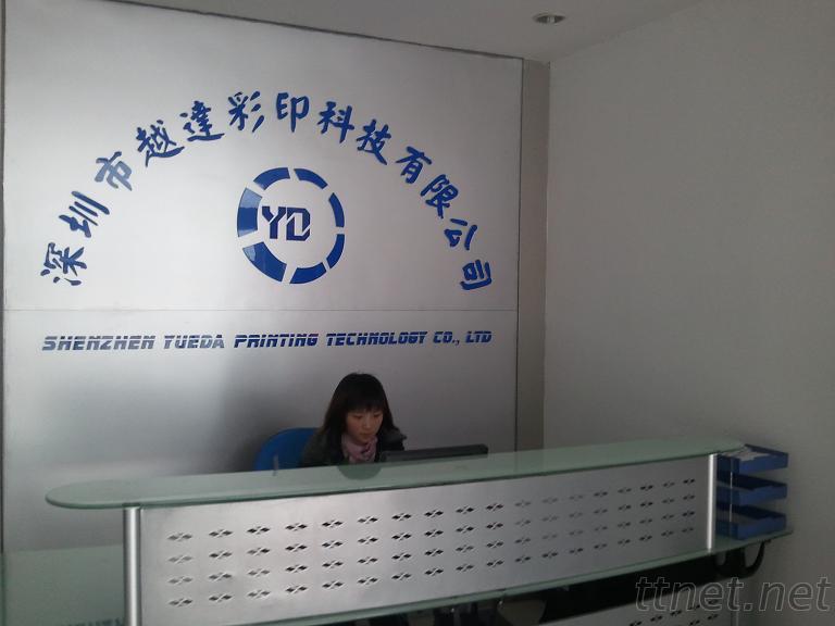 Xianggang Yueda Technology Co., Ltd.