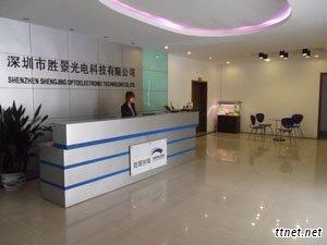 Shengjing Optoelectronic Technology Co. Ltd