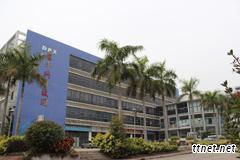 Cavia Technology Co.,Ltd