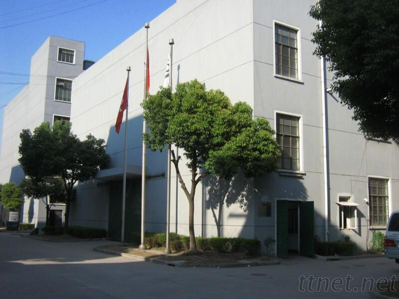 Overseas Industrial Hotel Equipment Co.,  Ltd.