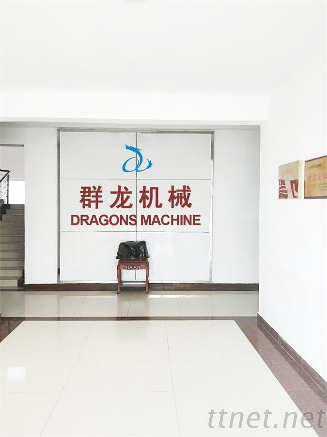 Dragons Machine