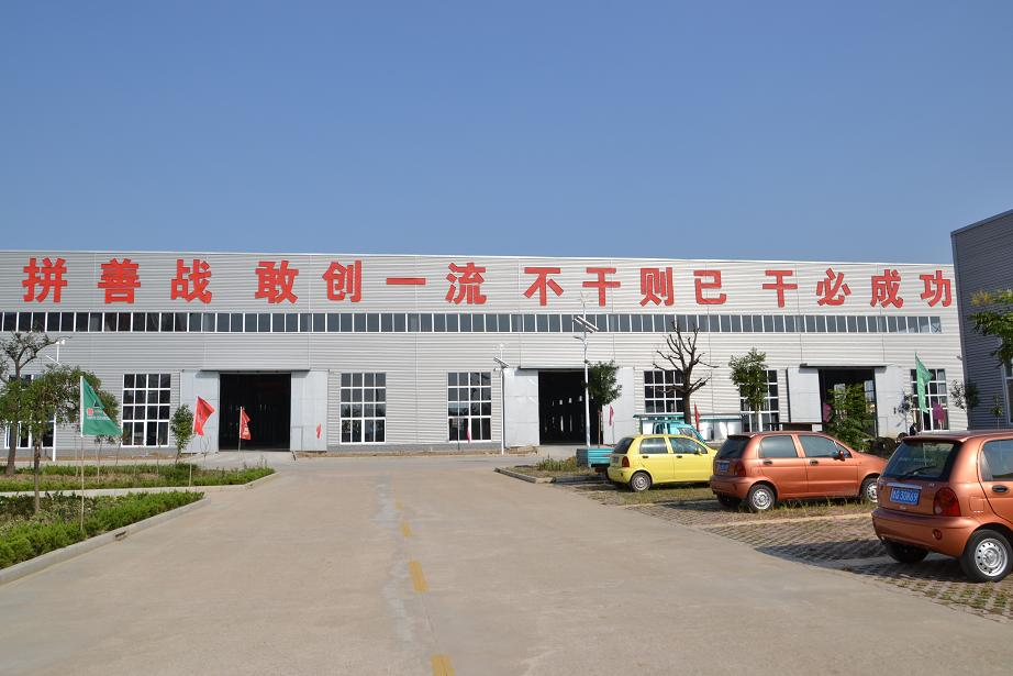 Shandong Luyi Machinery Co.,Ltd