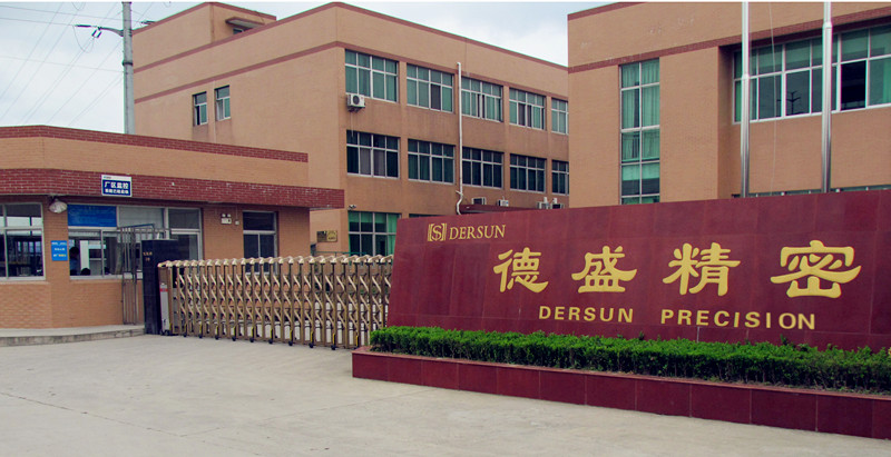 Kunshan Dersun Precision Mould Co., Ltd