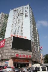 Shenzhen Danas Technology Ltd.,Co