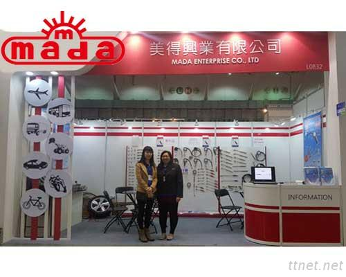 Mada Enterprise Co., Ltd.