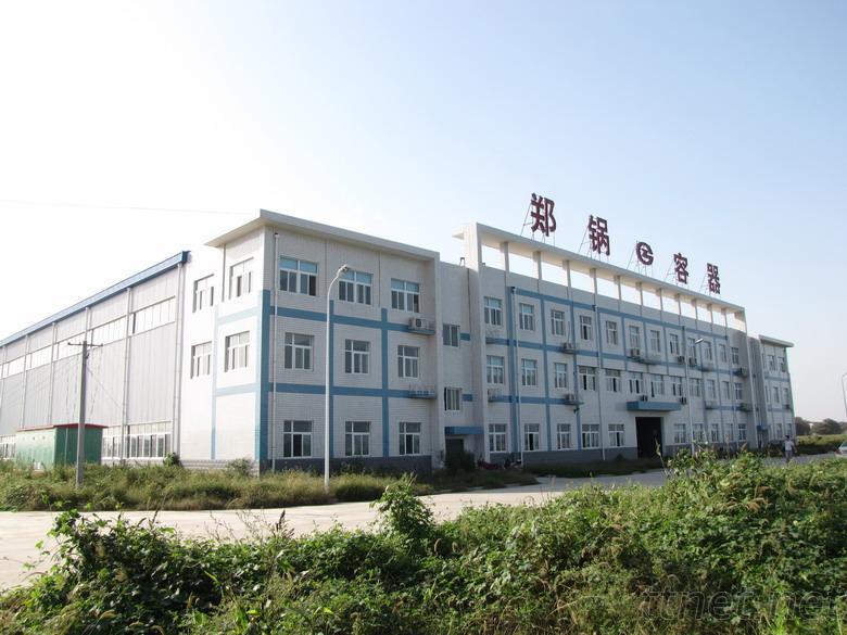 Zhengzhou Zhengguo Vessel Co.,LTD