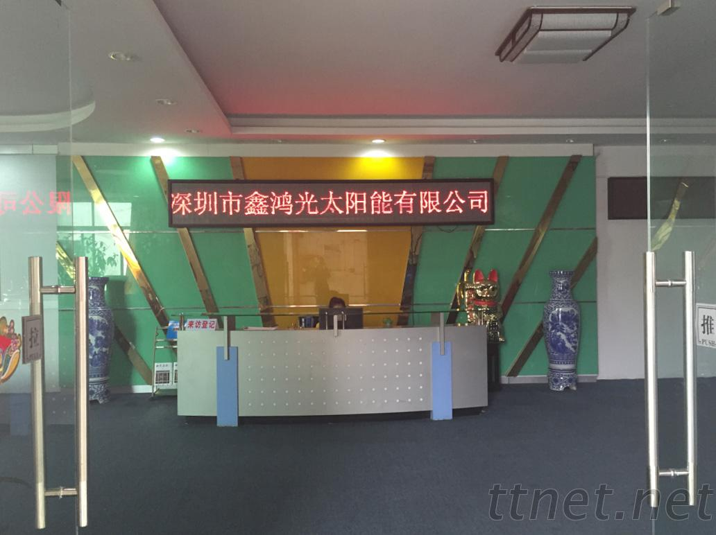 Shenzhen Xinhonglian Solar-Energy Co., Ltd.