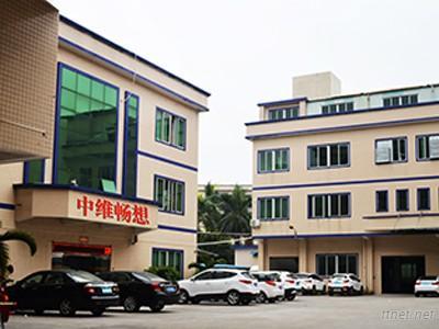 Dongguan Sonicway Electrical Appliance Co., Ltd