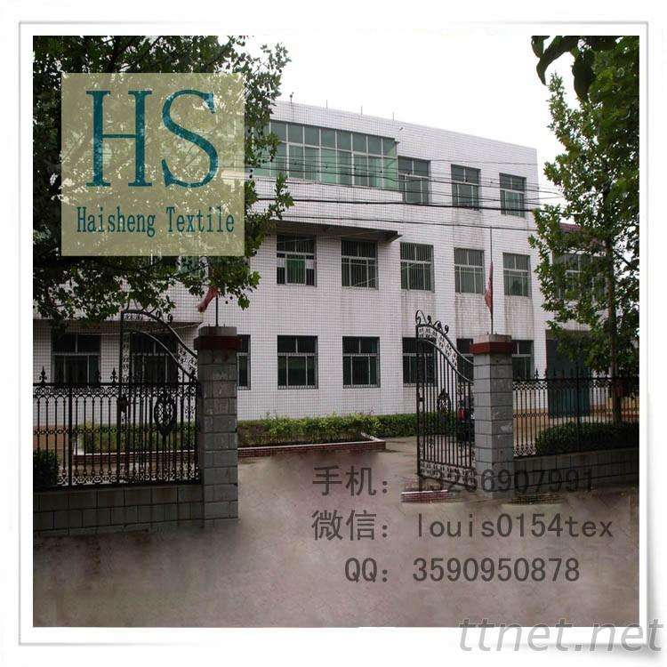 Jinzhou City Haisheng Textile Trading Co.,Ltd