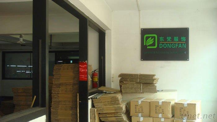 dongfan g arment factory gate photos