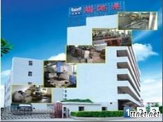 Shenzhen Lincond Plastic  Co., Ltd.