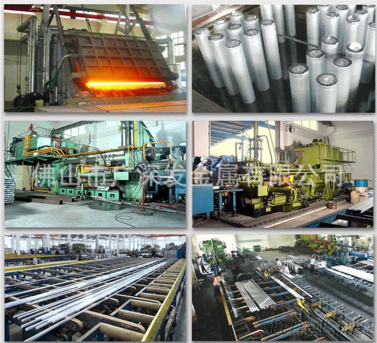 Shenzhen Guangshenfa Metal Co., Ltd.