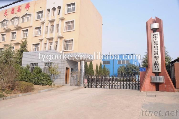 Hunan Tianyi High-Tech Cemented Carbide Co., Ltd
