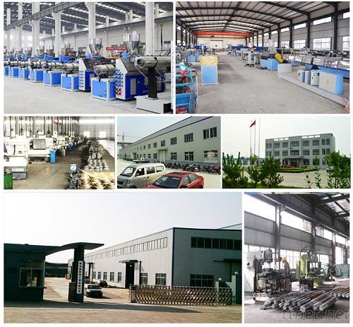 Perfect Plastic Machinery Co. Ltd.