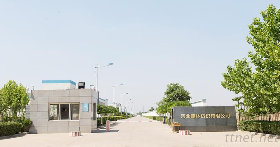 Hebei Hanlin Textile Co., Ltd