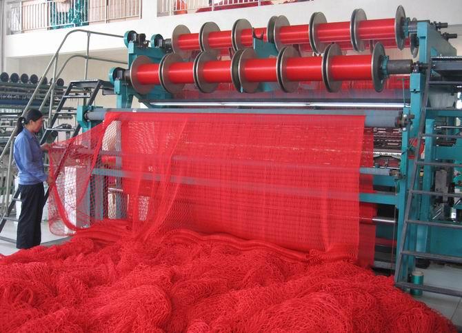 Rizhao Huifeng Net Co.,Ltd.