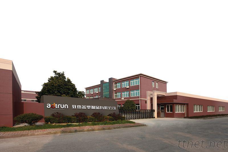 Jiaxing Yajie Metal & Plastic Products Co., Ltd.