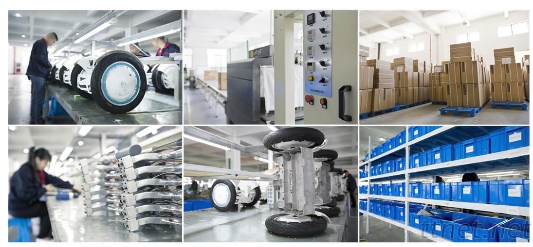 Changzhou Airwheel Technology Co., Ltd.