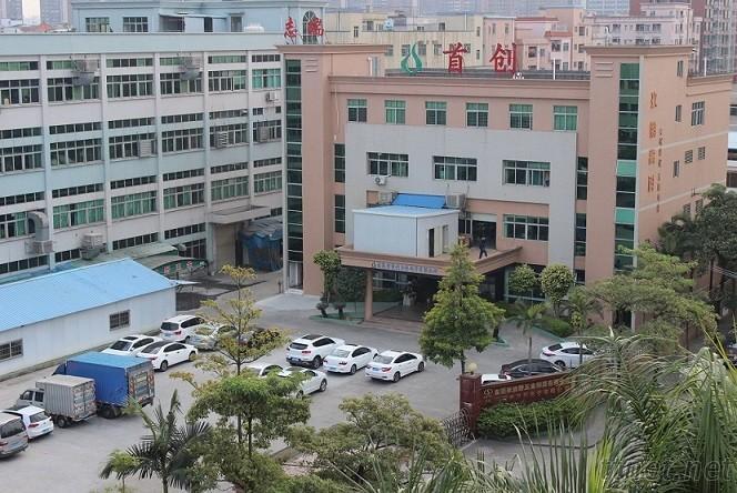 Dongguan Shouchuang Hardware Electronics Co., Ltd