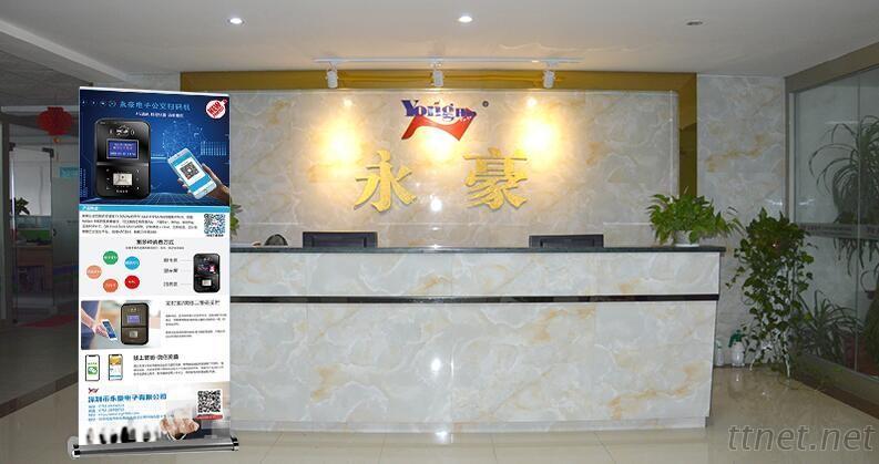 Shenzhen Yonghao Electronics Co., Ltd