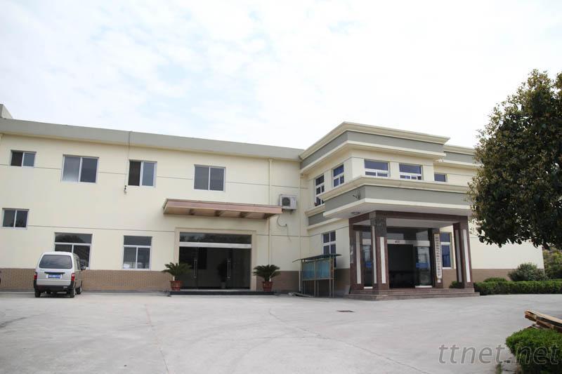 HangZhou YongDe Electirc Appliances Co., Ltd