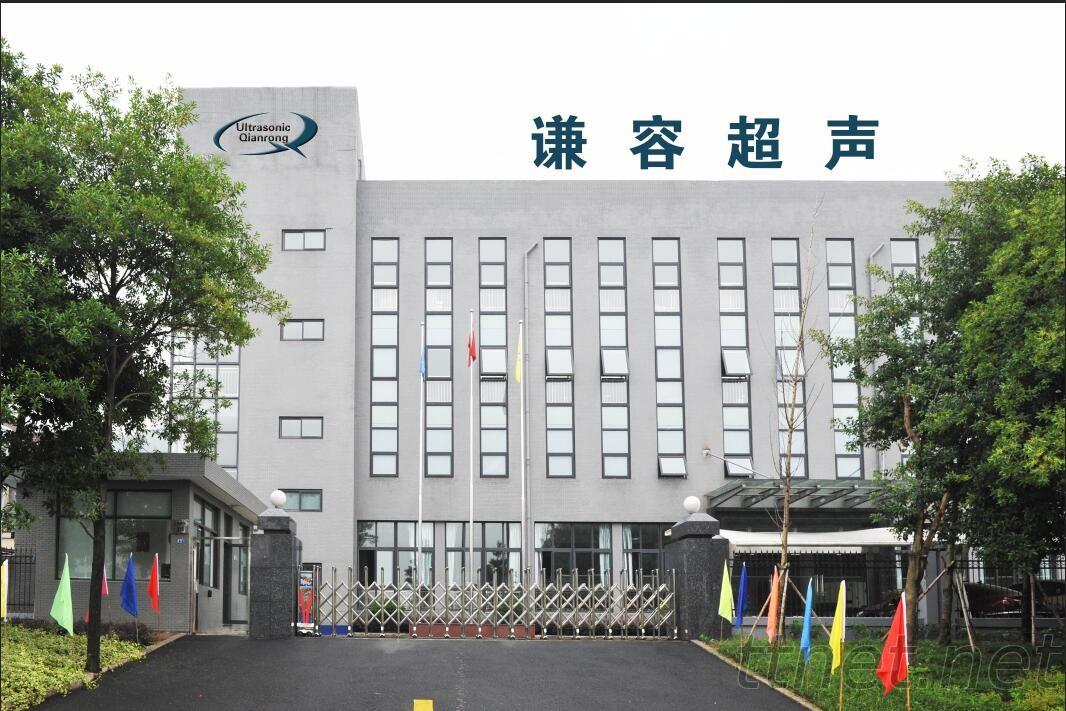 Hangzhou Qianrong Automation Equipment Co., Ltd.