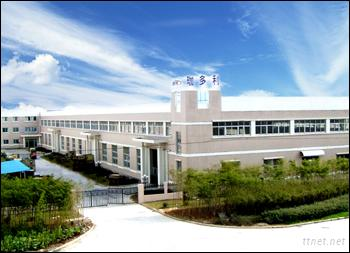 Ningbo Factory