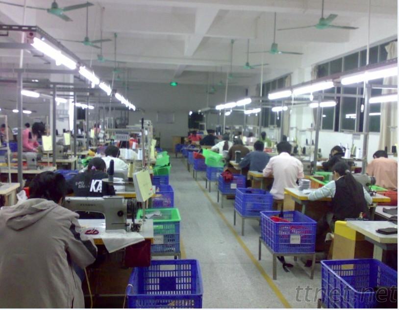 Shenzhen Innovation Co., Ltd