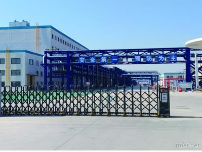 Shandong Yabang Chemical Technology Co., Ltd.