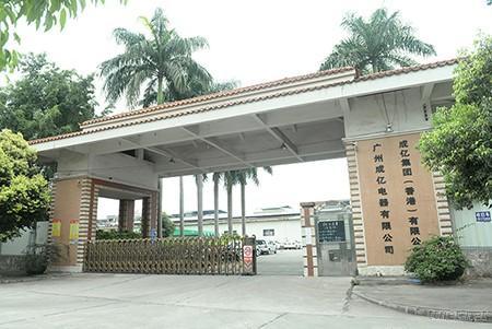 CHengyi Factory