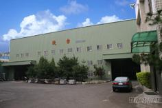 Hsins Tair Industrial Co., Ltd.