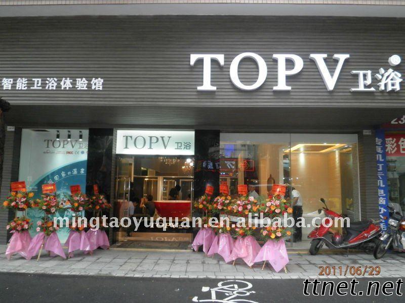 Foshan TOPV Sanitary Ware Ltd.