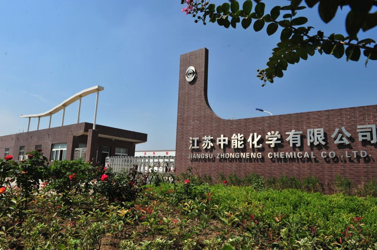 Jiangsu Zhongneng Chemical Technology Co., Ltd.