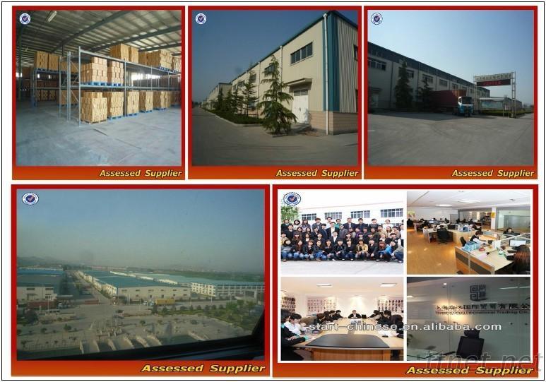 Shanghai Qihan International Trading Co., Ltd.