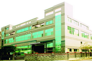 Long New Technology & Research Co., Ltd.